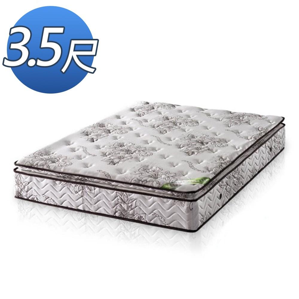 顛覆設計 正三線乳膠涼爽舒柔布硬式獨立筒床墊-單人加大3.5尺