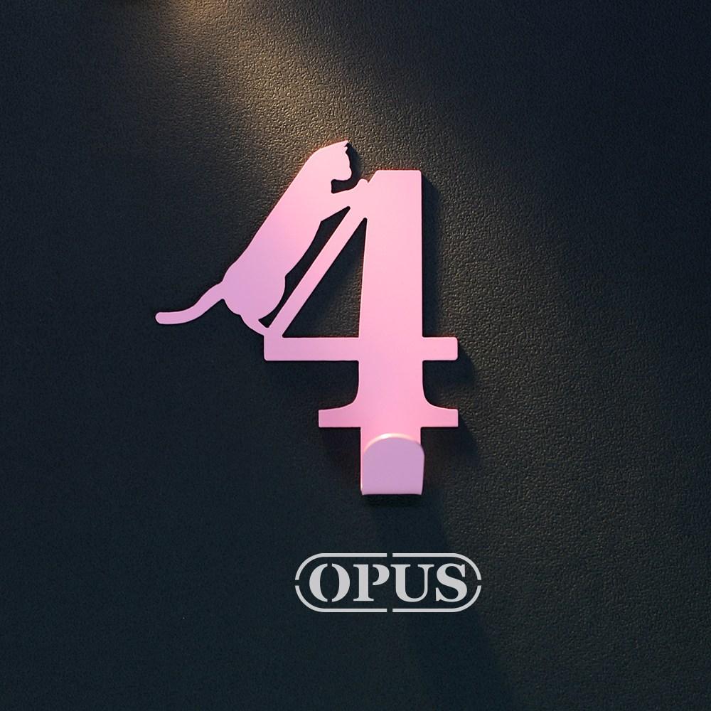 OPUS 歐式鐵藝壁飾掛勾/無痕掛鉤(當貓咪遇上數字4)粉