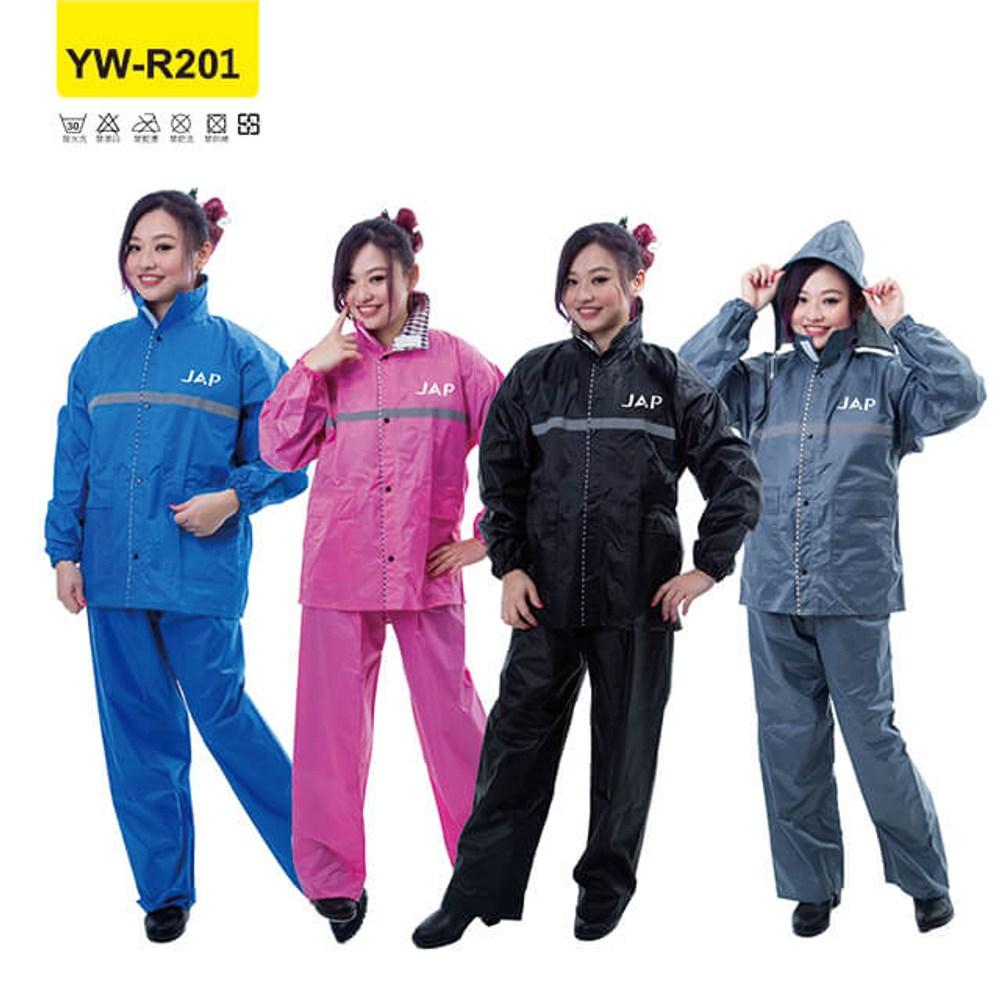 JAP 新式型兩件式時尚風雨衣R-201-2XL-黑色