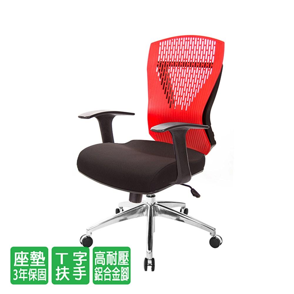 GXG 短背電腦椅 (T字扶手) 型號8112 LU#訂購備註顏色
