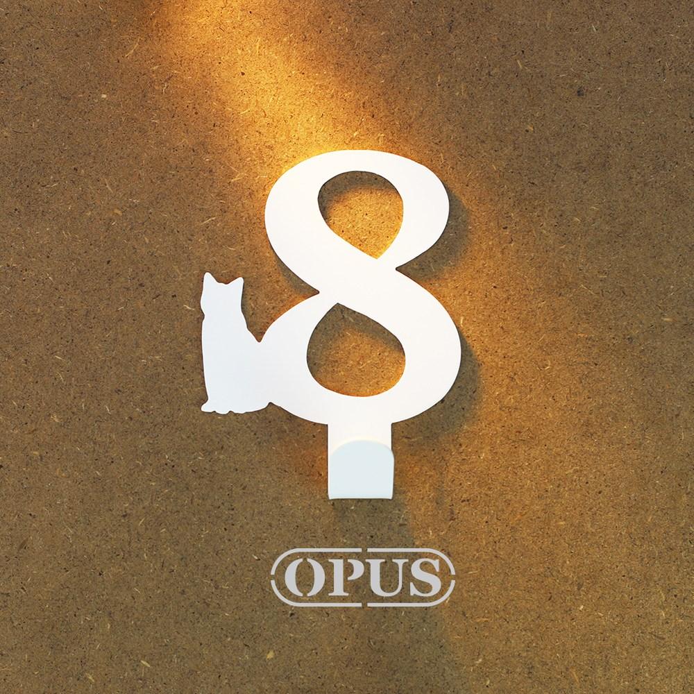 OPUS 歐式鐵藝壁飾掛勾/無痕掛鉤(當貓咪遇上數字8)白