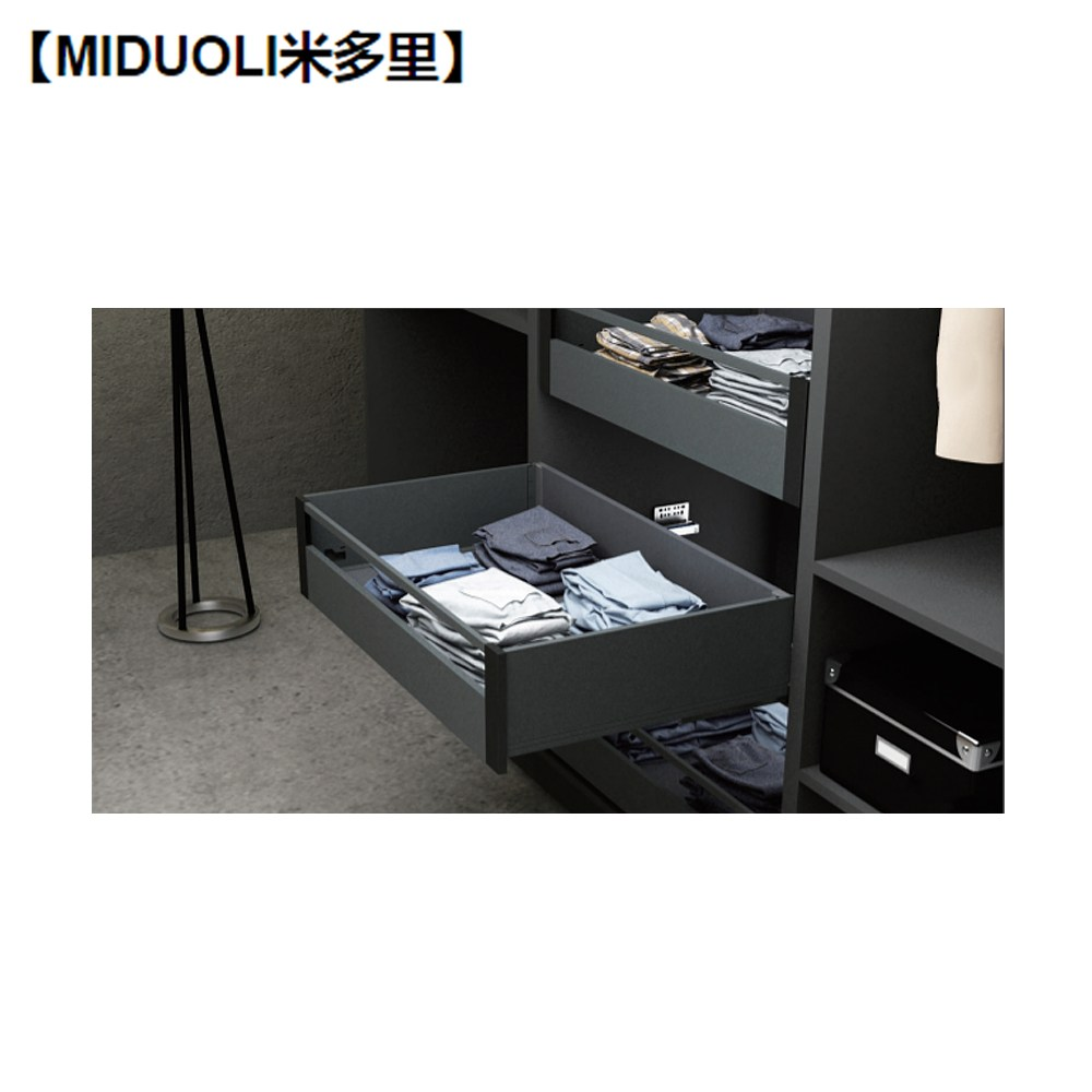 【MIDUOLI米多里】緩衝薄牆鋁抽組-抽中抽-高-RK500F2C