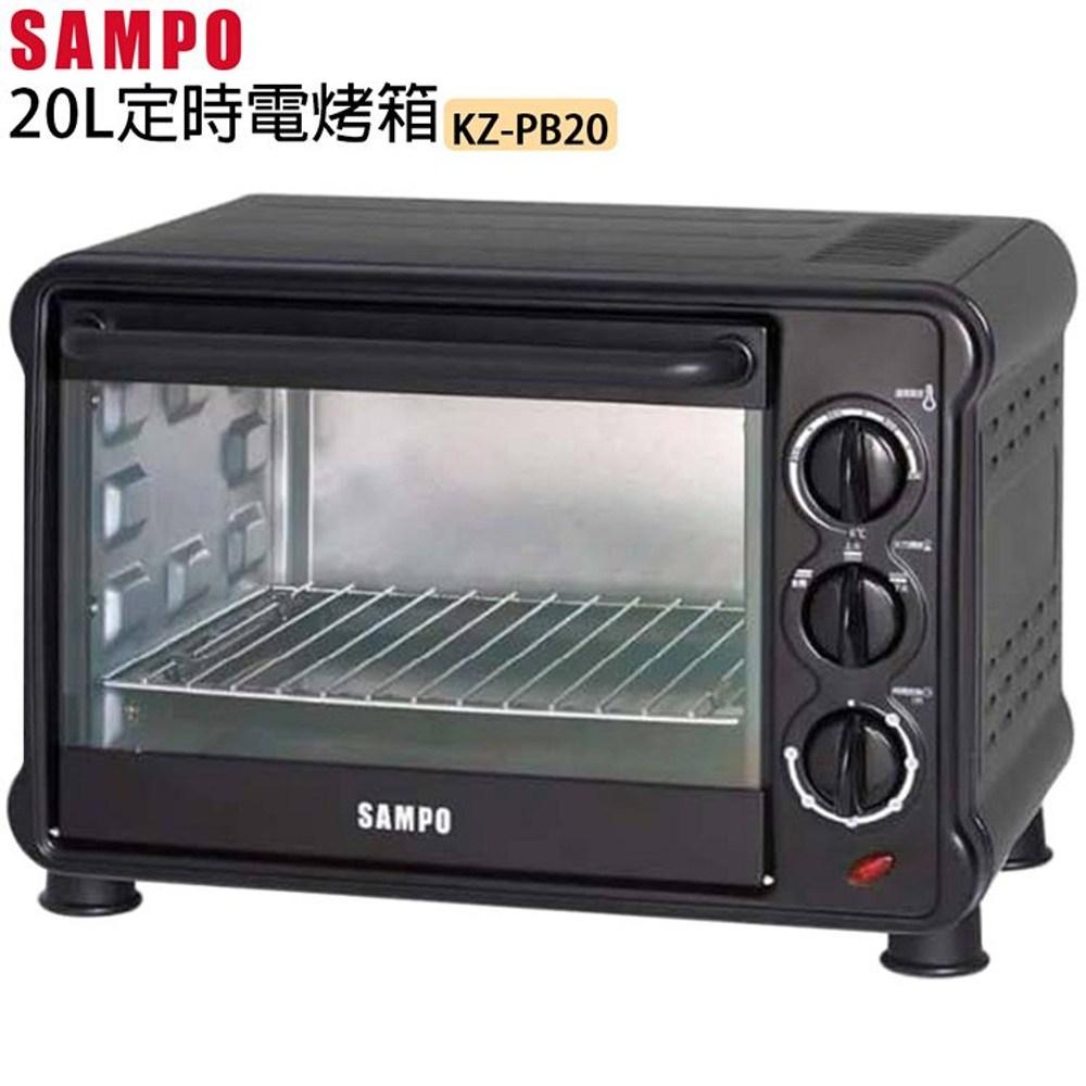 SAMPO聲寶 20L定時電烤箱 KZ-PB20