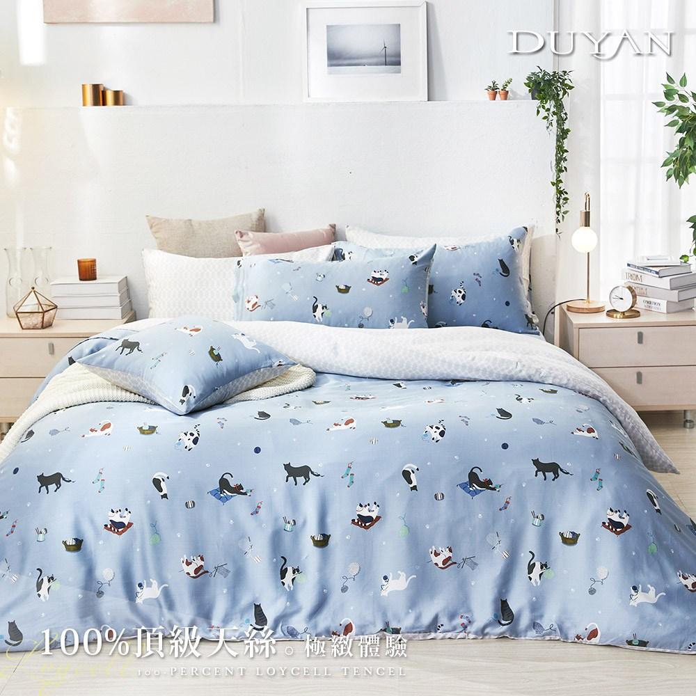 《DUYAN 竹漾》100%天絲加大床包被套四件組-貓咪日常 台灣製