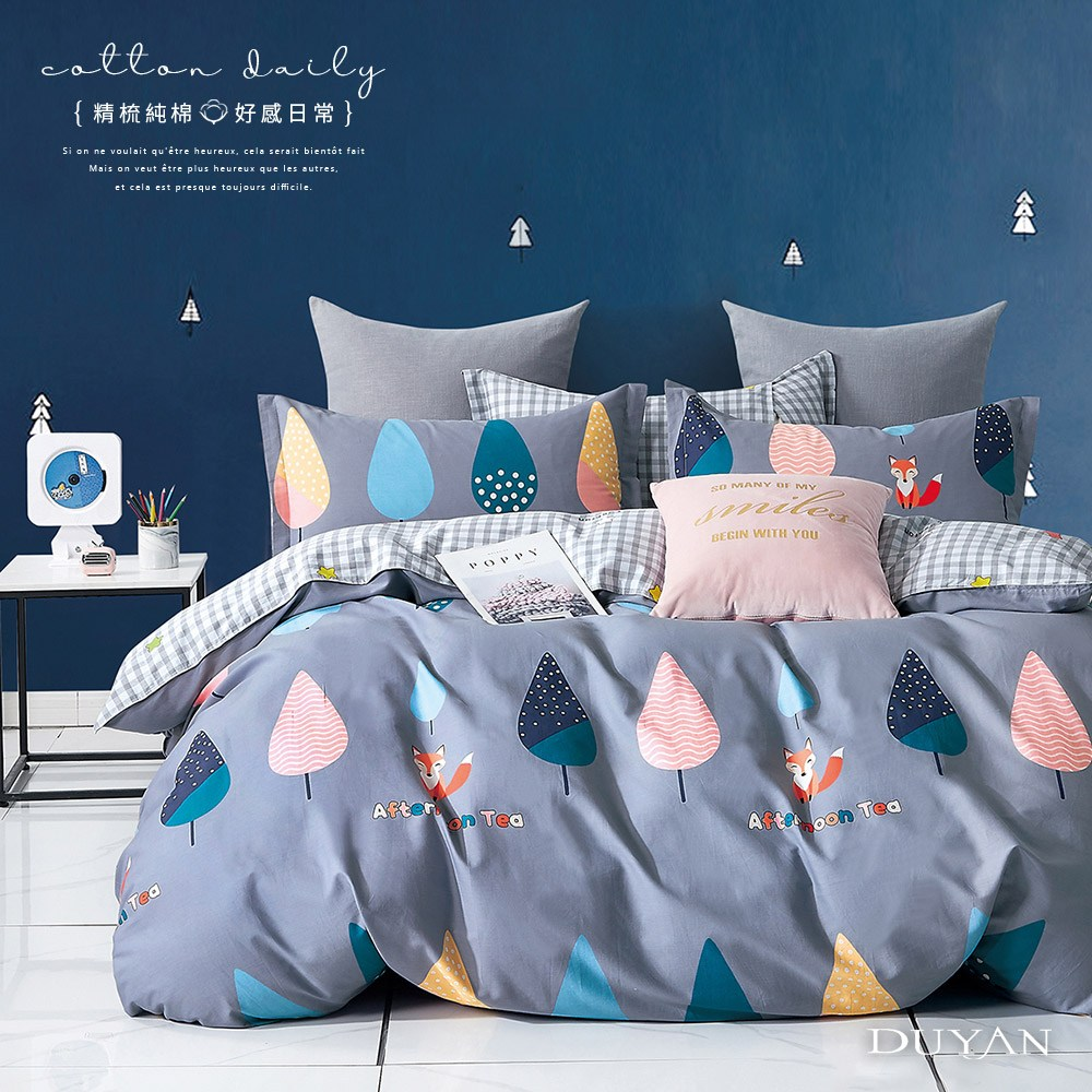 《DUYAN 竹漾》100%精梳純棉單人床包二件組-狐狸小森 台灣製