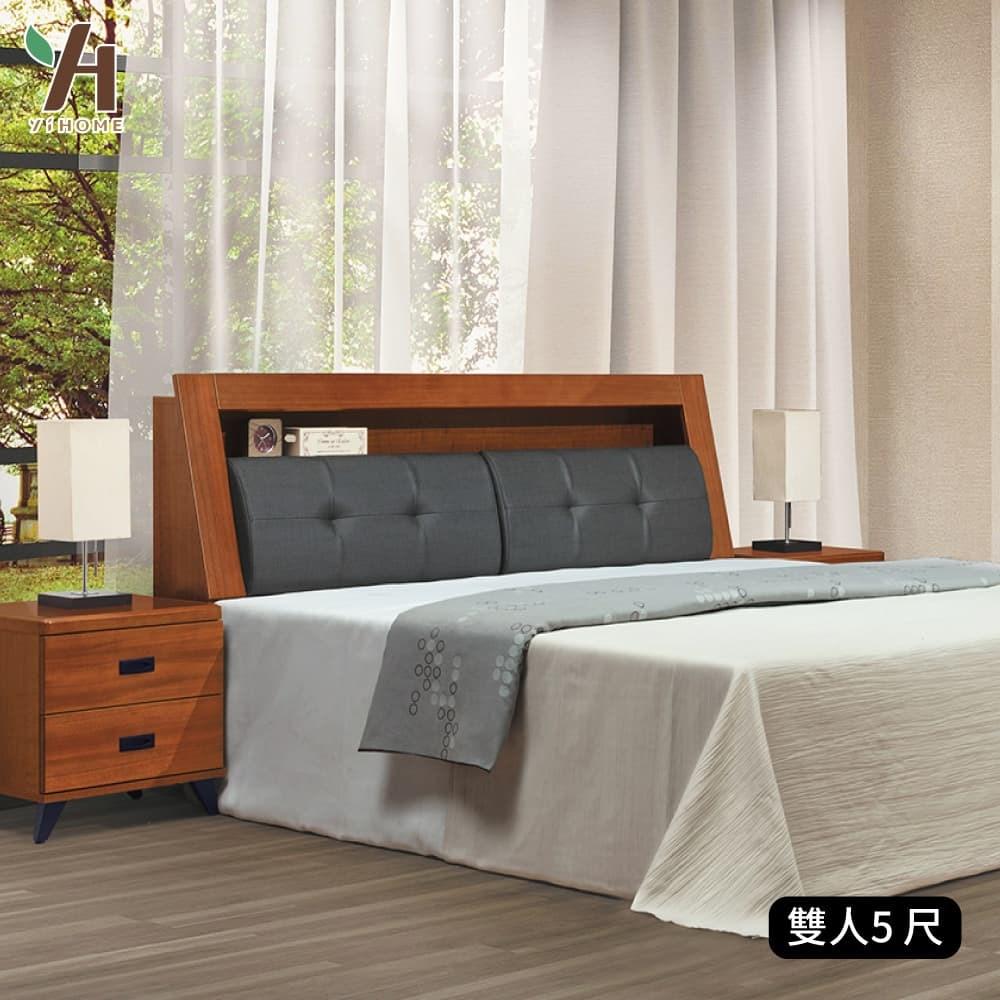 【伊本家居】樟木貓抓皮收納床頭箱 雙人5尺單一規格(只有床頭)