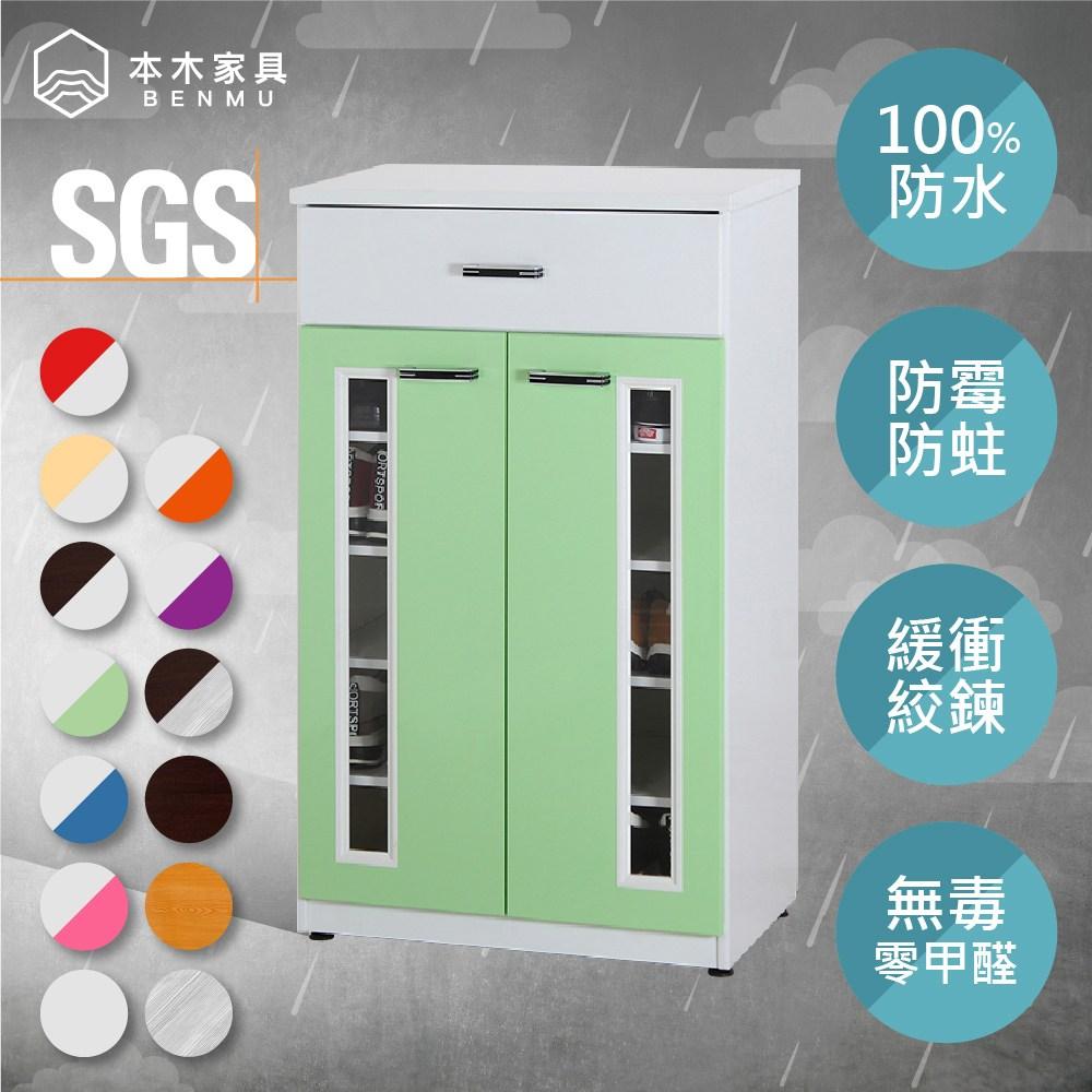 【本木】SGS 零甲醛 / 潮濕剋星  緩衝塑鋼雙門一抽置物鞋櫃胡桃白橡門