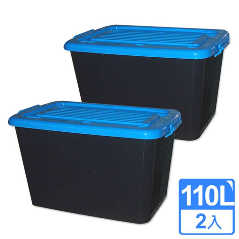 HAPPY多用途滑輪整理箱(110L/個)(二入)-粉藍