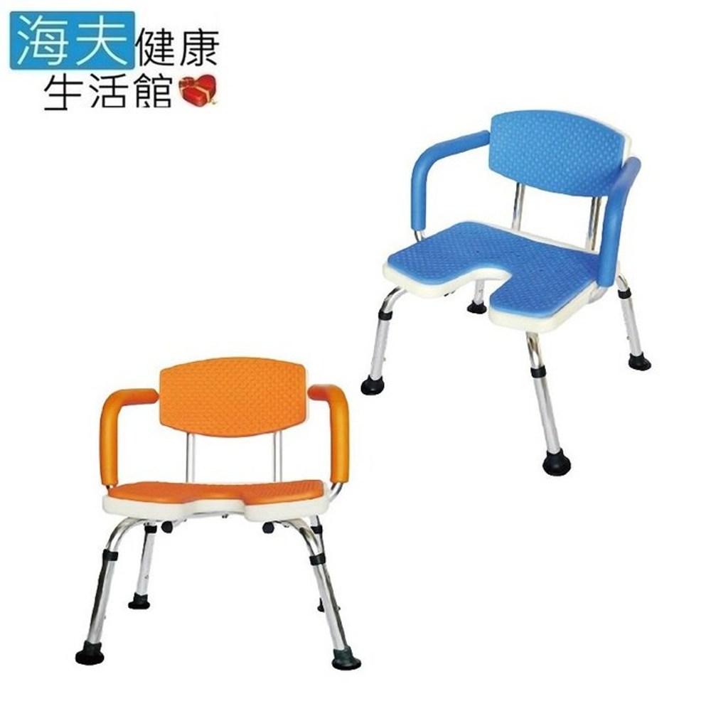 【海夫】建鵬 鋁合金 固定式洗澡椅 扶手有靠背 EVA軟墊 U型開口藍(JP-325-1)
