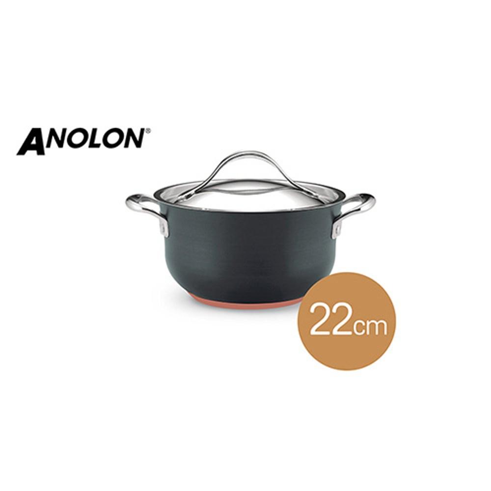 【饗宴】Anolon 導磁雙耳湯鍋 22CM(附蓋)