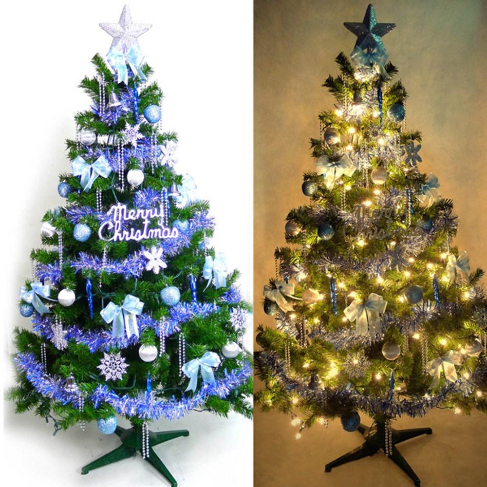 【摩達客】台灣製5尺豪華版裝飾綠聖誕樹(飾品組-藍銀色系)+100燈鎢絲樹燈串清光2串