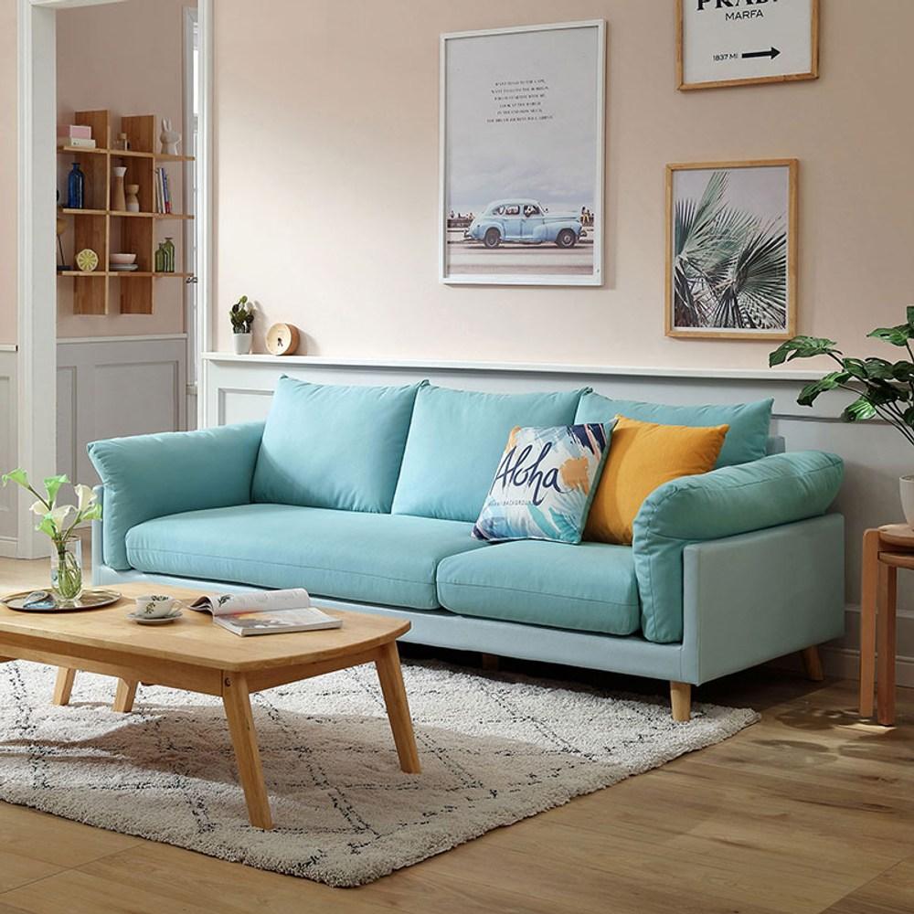 林氏木業北歐雙色三人布沙發 S023-淺藍色