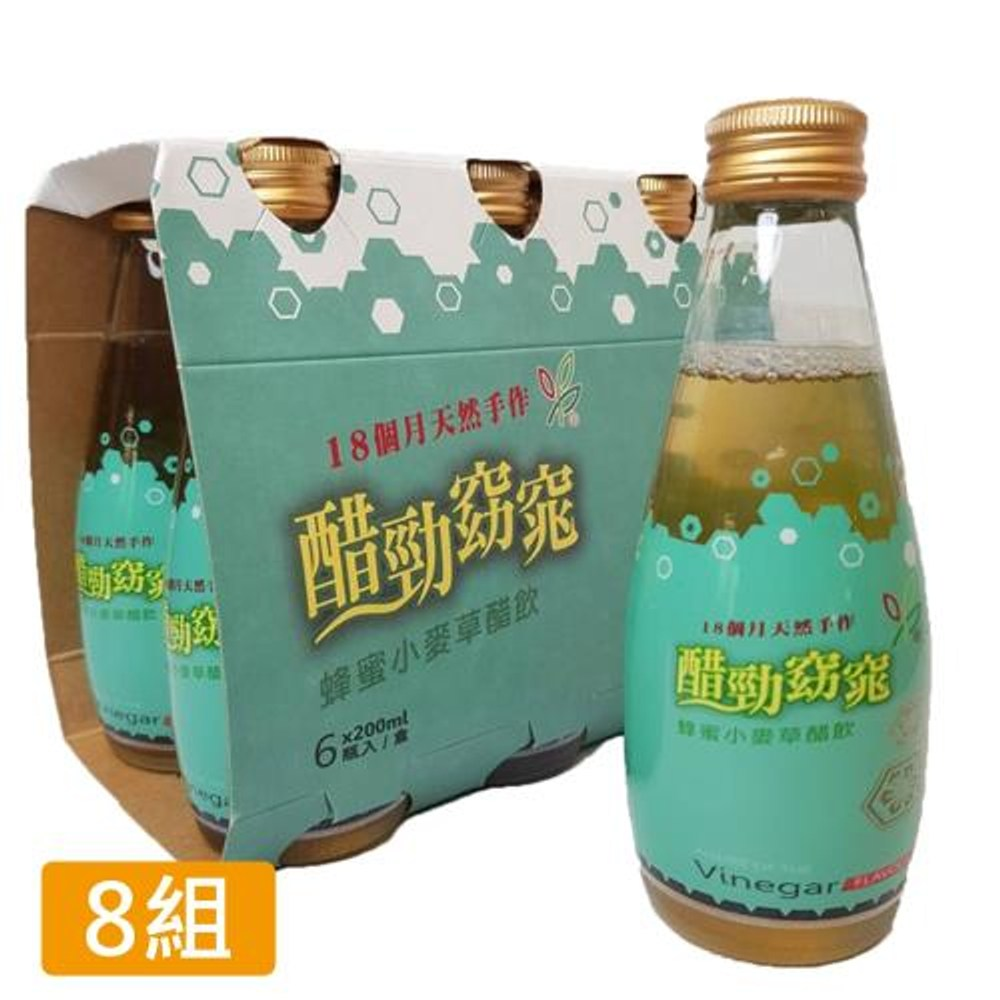 醋王極品-醋勁窈窕 蜂蜜小麥草醋飲x8組(200mlX6罐組)