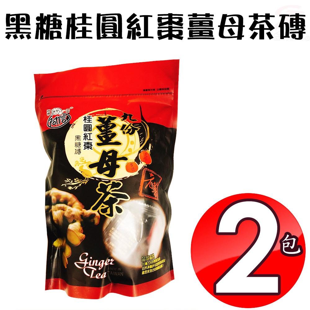 金德恩 台灣製造 2包黑糖桂圓紅棗薑母茶磚400g/暖心/飲品