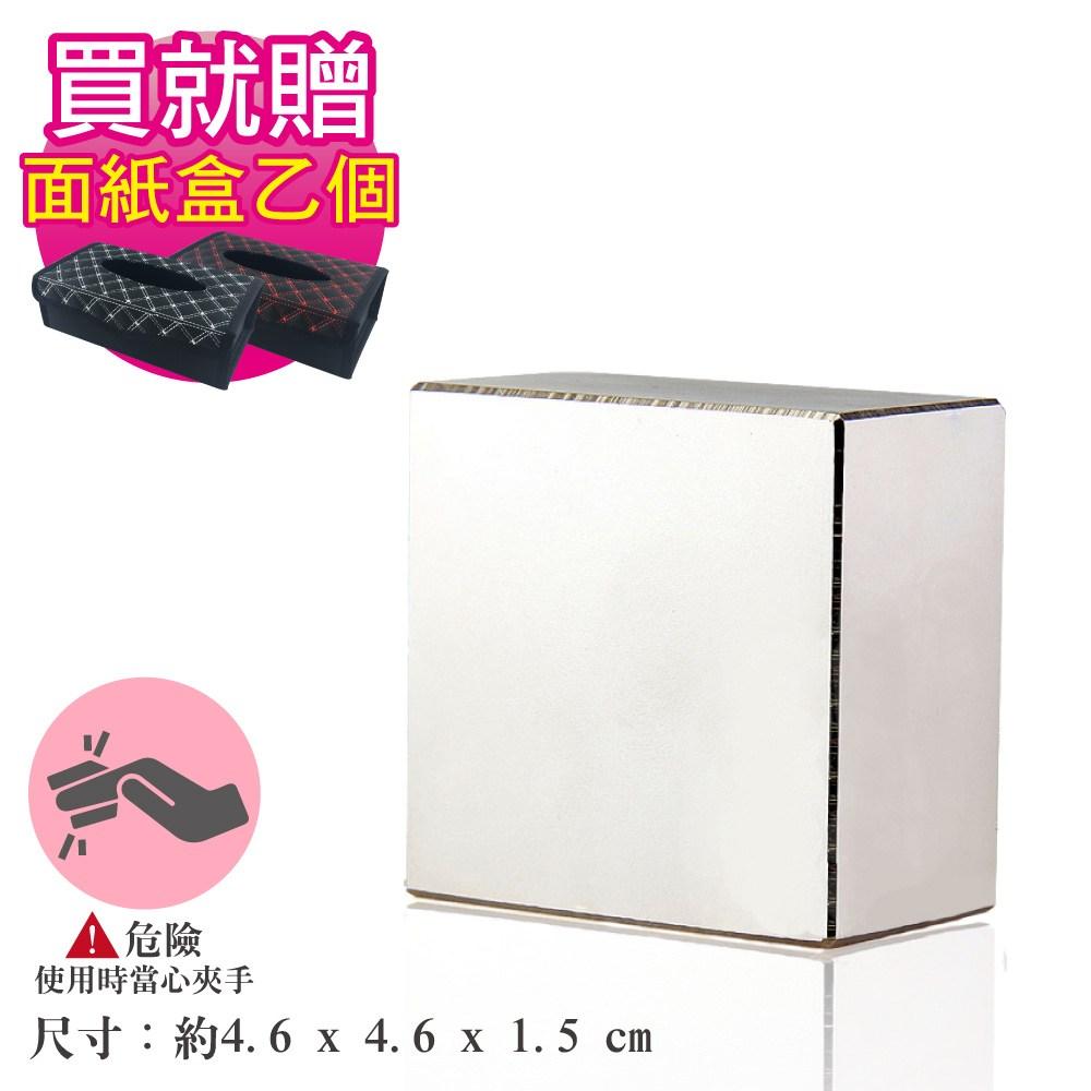 G+居家 多功能強力磁鐵(贈面紙盒-黑底白線)
