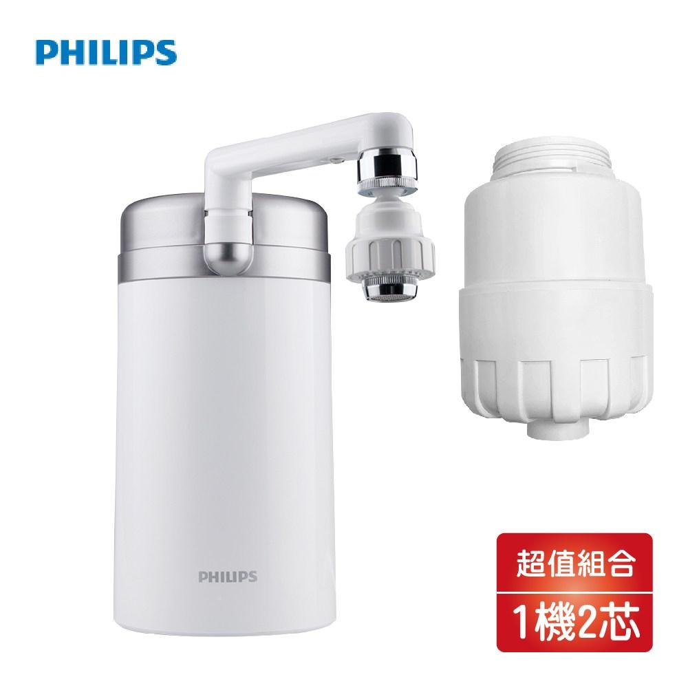 PHLIPS飛利浦 廚上型淨水器 WP3887+濾芯 WP3983