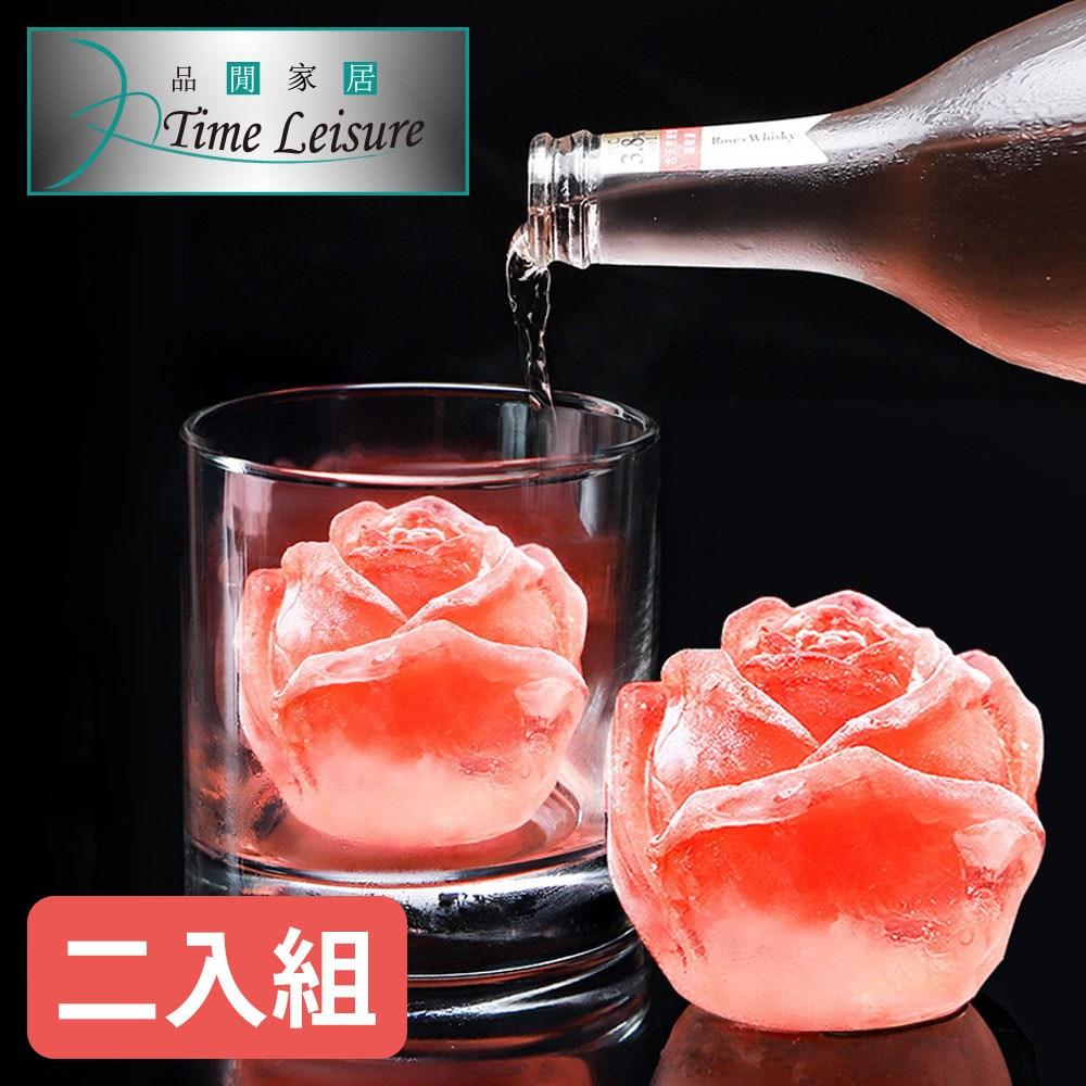 情人佳節唯美玫瑰花威士忌冰球模具 61x51mm/2入