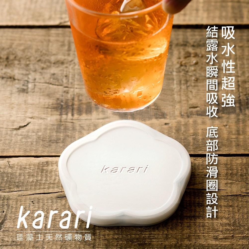 日本karari 珪藻土梅花形吸水杯墊HO1851