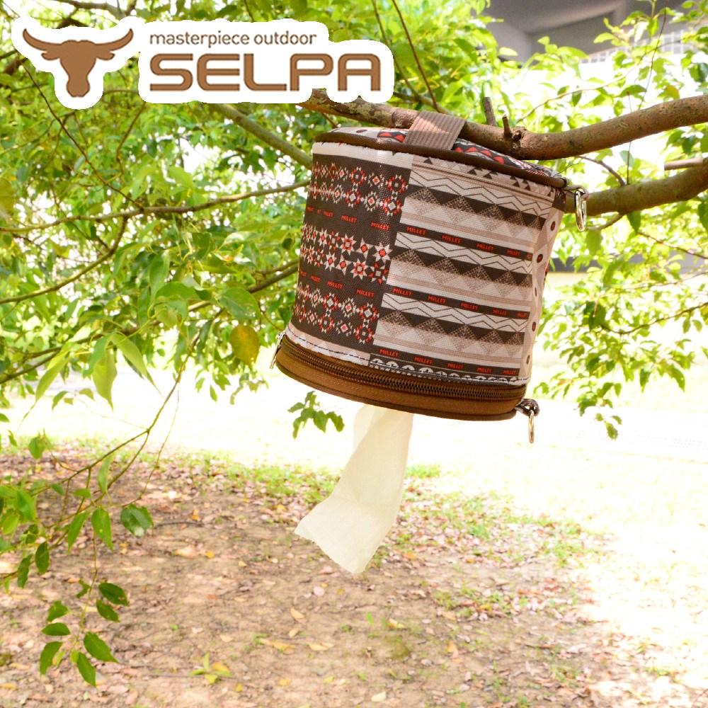【韓國SELPA】民族風紙巾收納盒