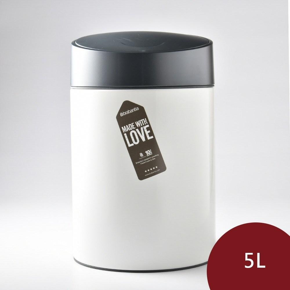 Brabantia 滑動式可壁掛垃圾桶 5L 白色