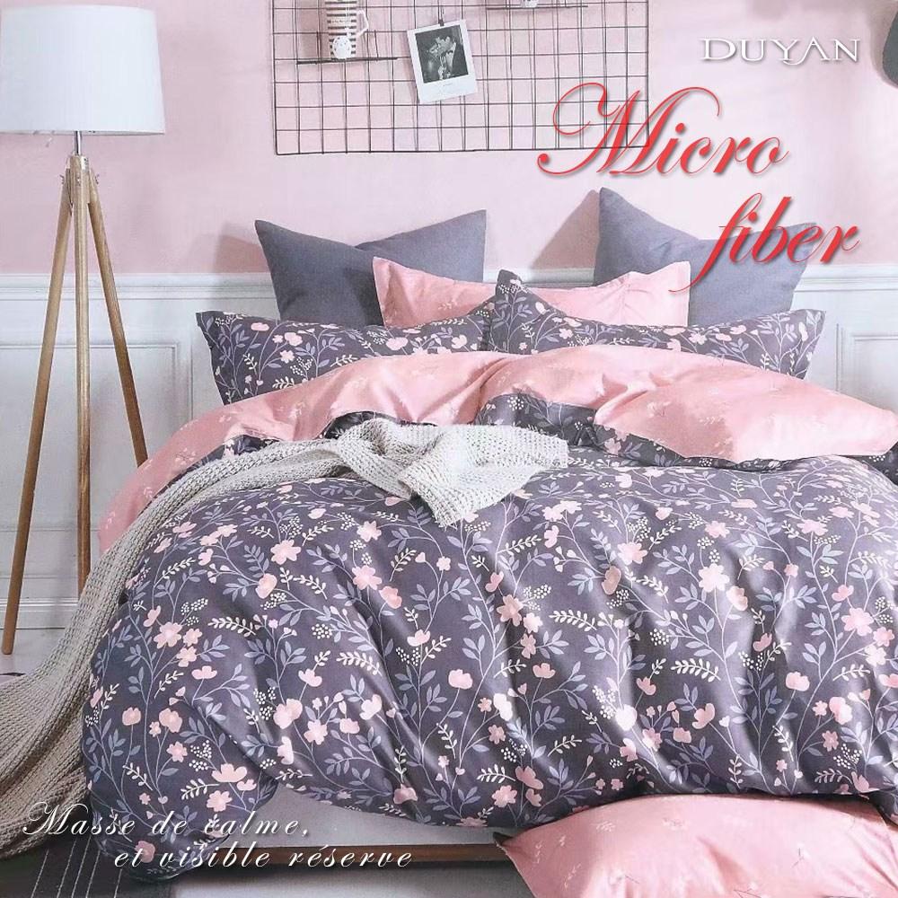 《DUYAN 竹漾》舒柔棉雙人床包被套四件組- 映花點點
