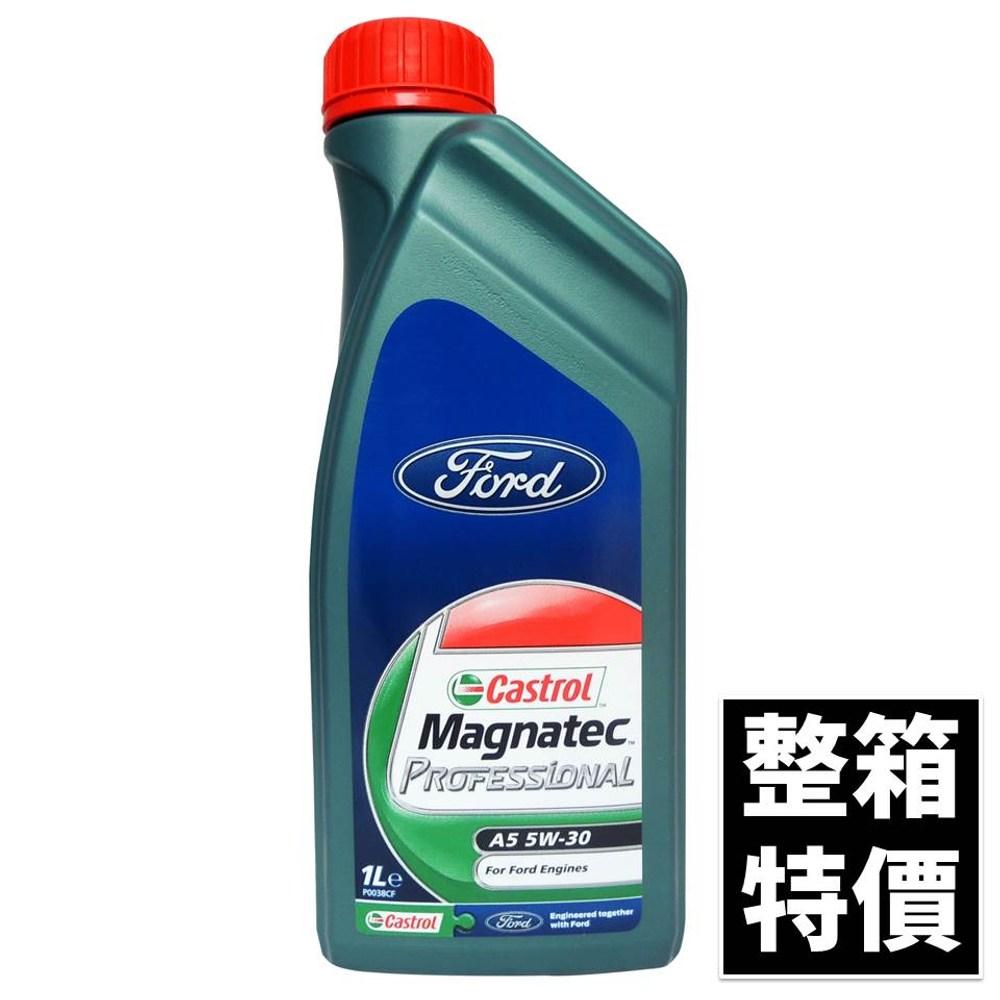 福特Prof A5 5W30 原廠全合成機油(整箱12入)