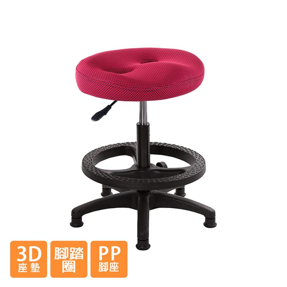 GXG 成型泡棉 工作椅  (PP腳踏圈) TW-T09 EK#訂購備註顏色.規格