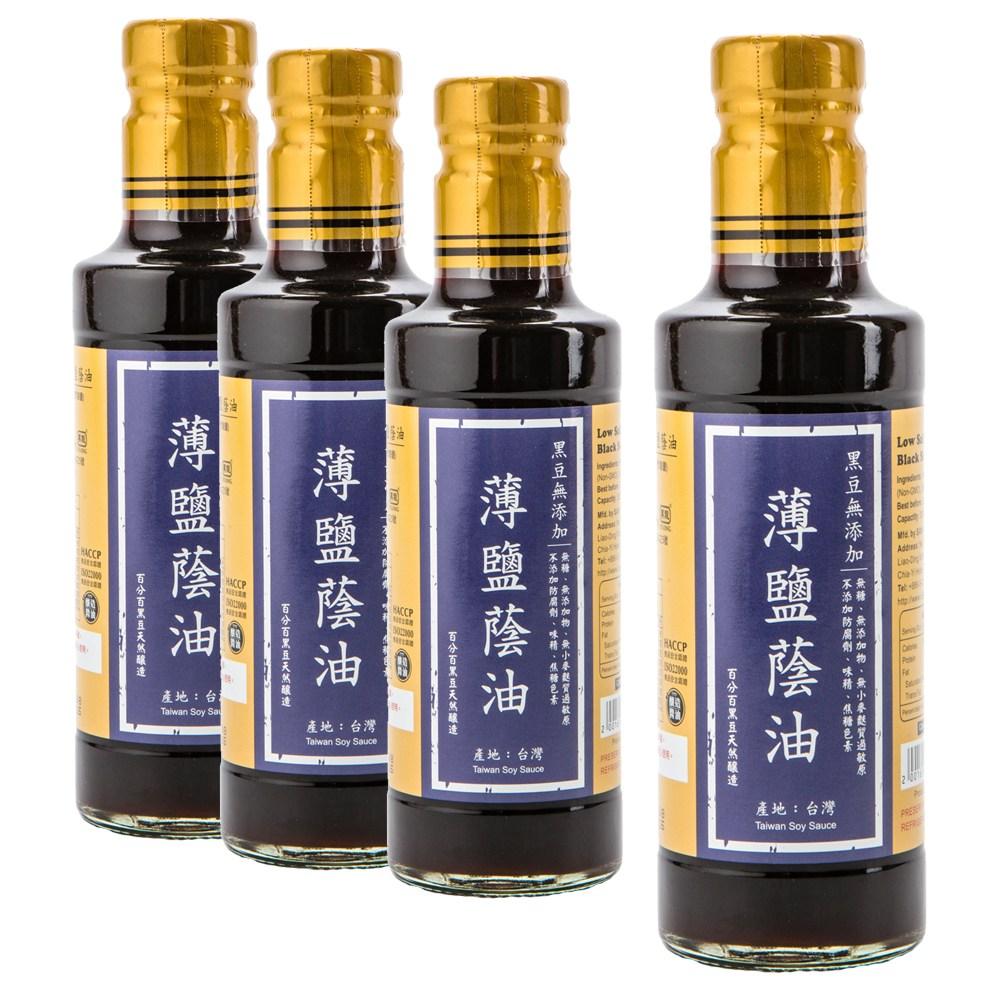 (組)在地純釀造-黑豆無添加薄鹽蔭油300ml 4入組