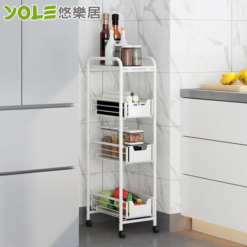 【YOLE悠樂居】碳鋼金屬廚房冰箱縫隙抽屜收納置物推車架-白