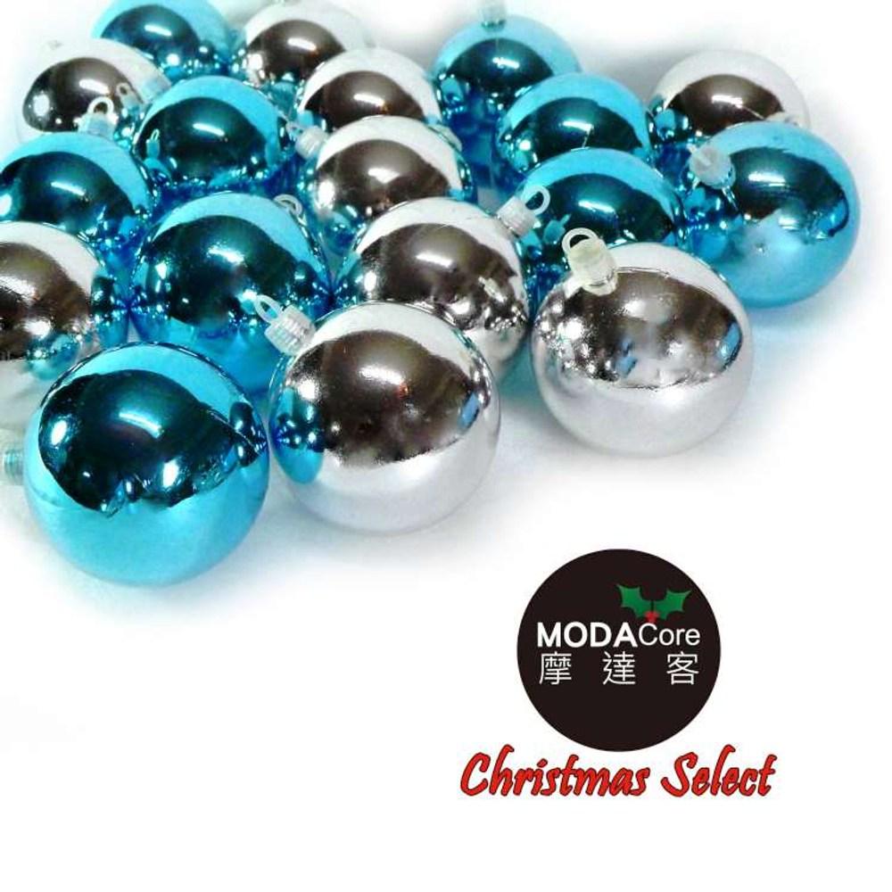 摩達客 聖誕70mm(7CM)藍銀雙色亮面電鍍球18入吊飾組合