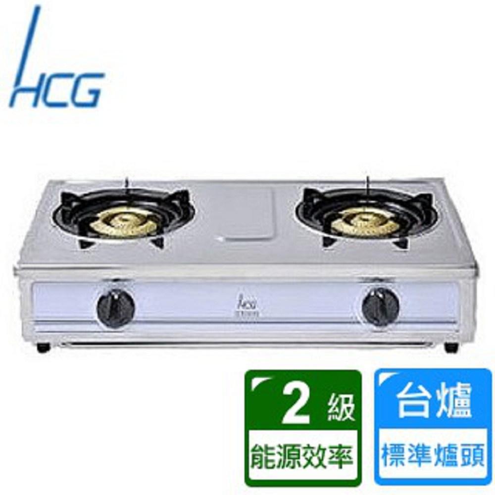 【HCG和成】雙口不鏽鋼瓦斯爐(GS-200Q)-天然瓦斯