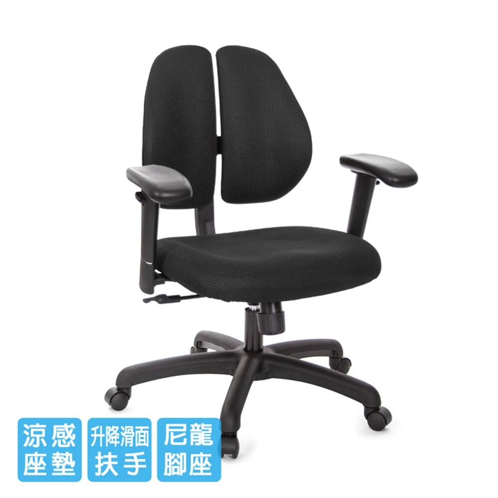 GXG 短背涼感 雙背椅 (升降滑面扶手)TW-2992 E6#訂購備註顏色