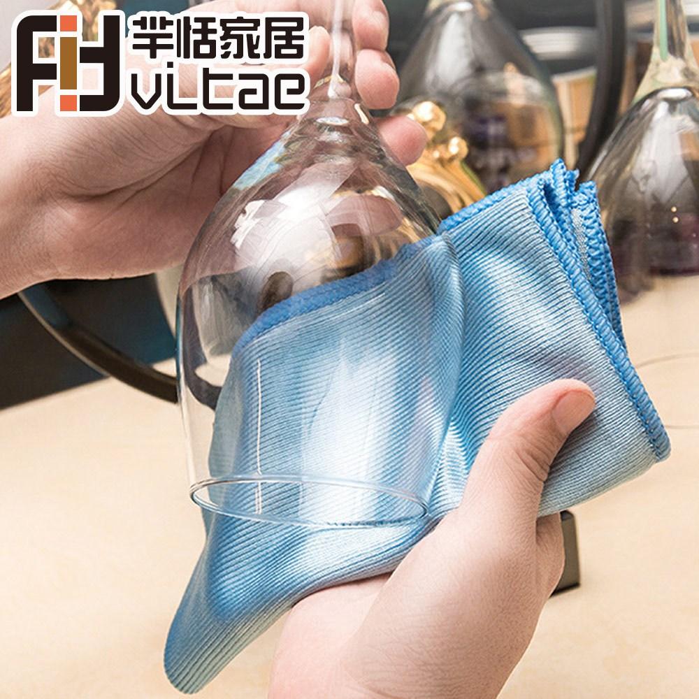 羋恬家居 超細纖維玻璃鏡面無水痕清潔抹布(40x60cm10入)
