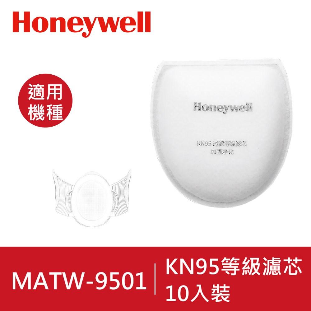 Honeywell 智慧型動空氣清淨機濾芯(10入一裝)