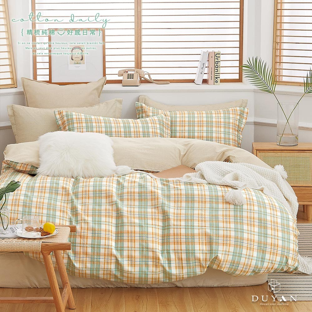 《DUYAN 竹漾》100%精梳純棉雙人加大床包被套四件組-青檸薄荷
