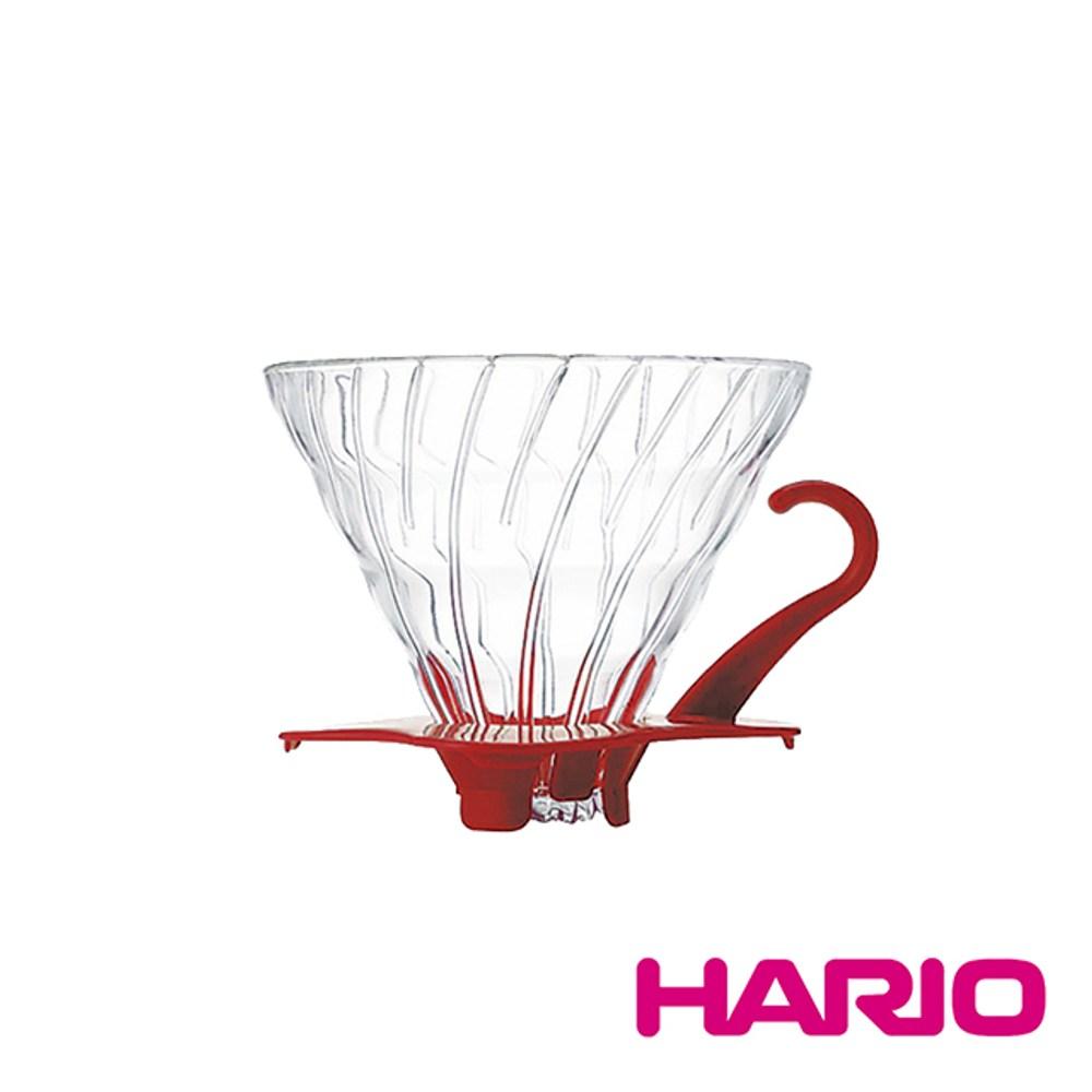 HARIO V60紅色02玻璃濾杯 VDG-02R 1~4杯