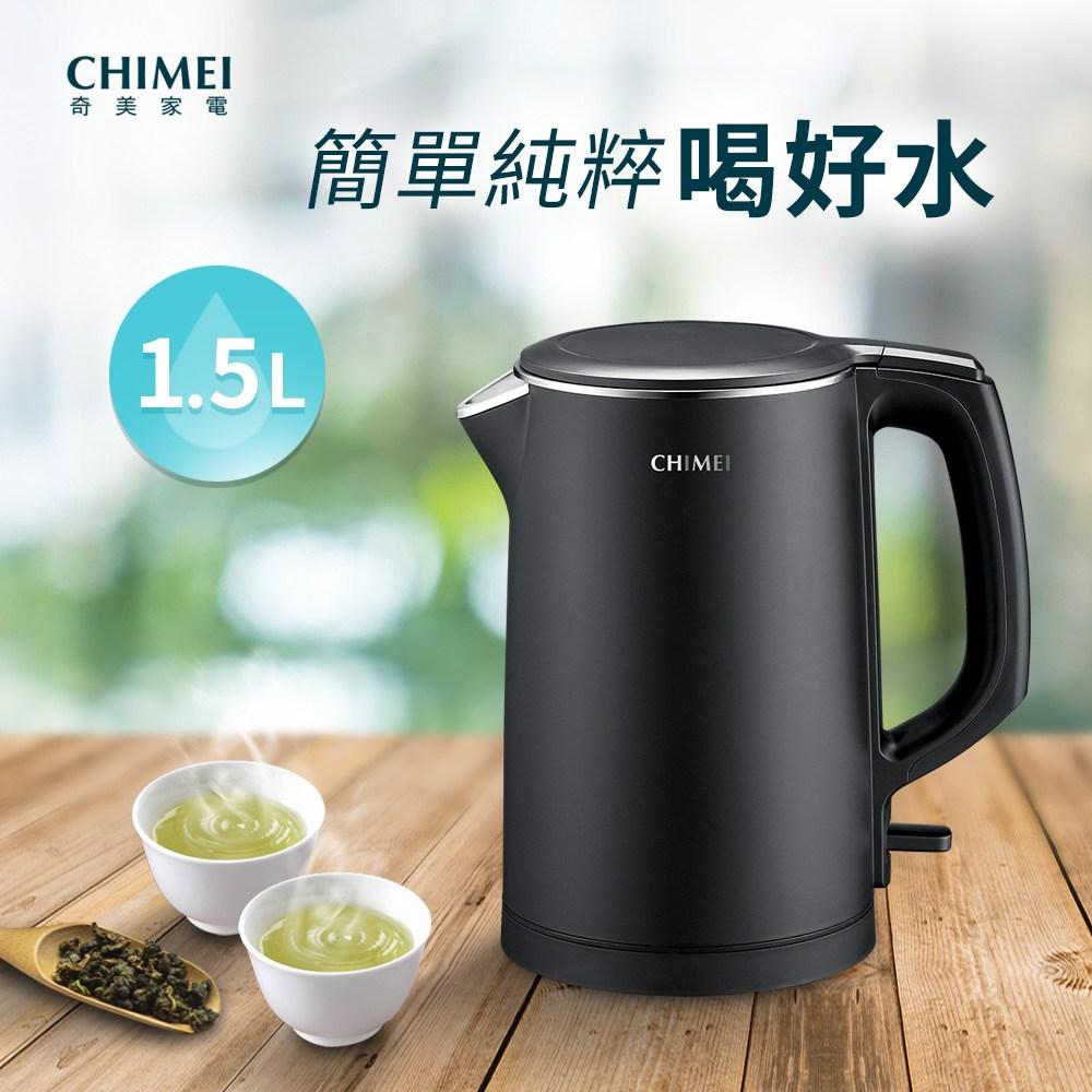CHIMEI奇美 1.5L不鏽鋼三層防燙快煮壺-霧硯黑15GP00-B