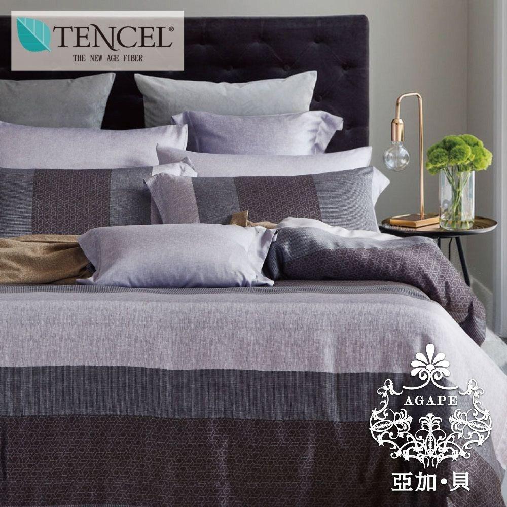 AGAPE亞加貝《麻紋-灰》標準雙人 高級純天絲八件式精品床罩組