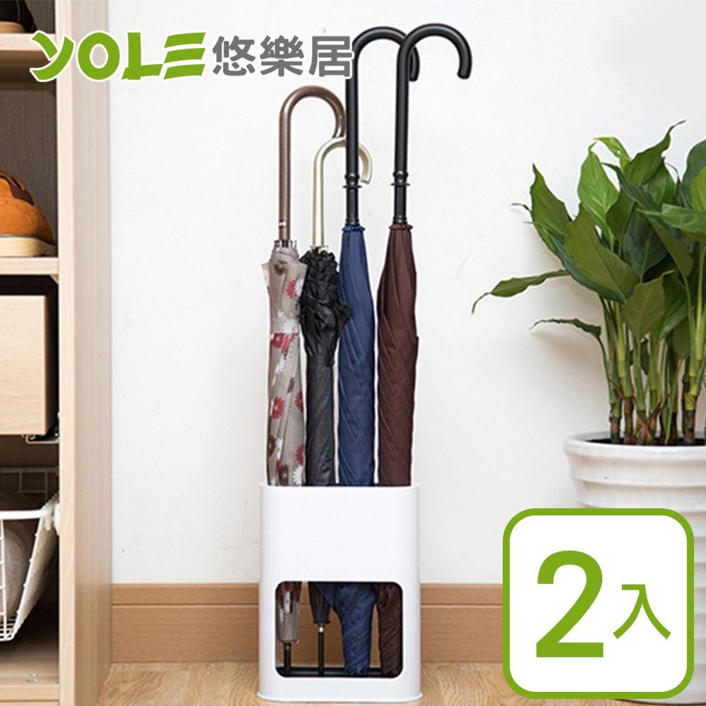 【YOLE悠樂居】日式落地收納雨傘架-白(2入)#1325122-1
