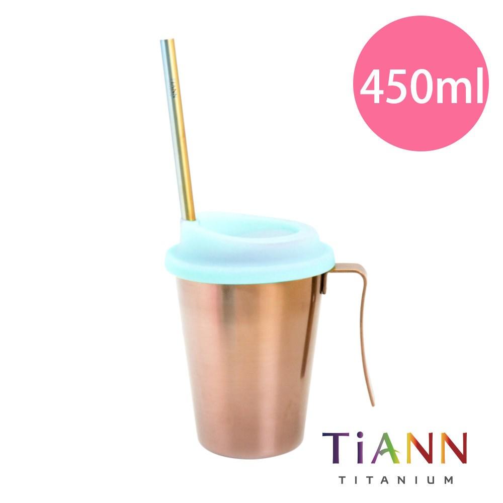 【TiANN 鈦安】純鈦 啤酒杯(可可) 450ml 斜口吸管套組-藍蓋