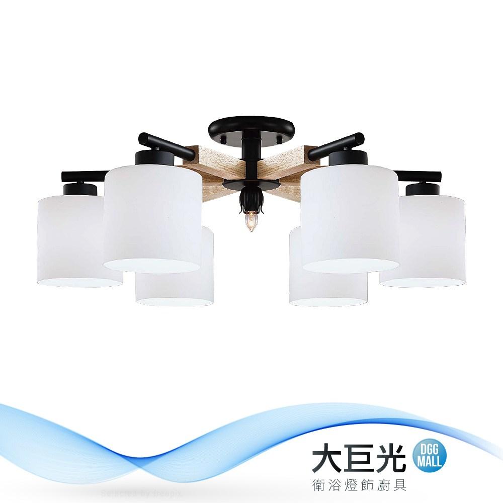 【大巨光】工業風-E27 6+1燈半吸頂燈-中(ME-2631)