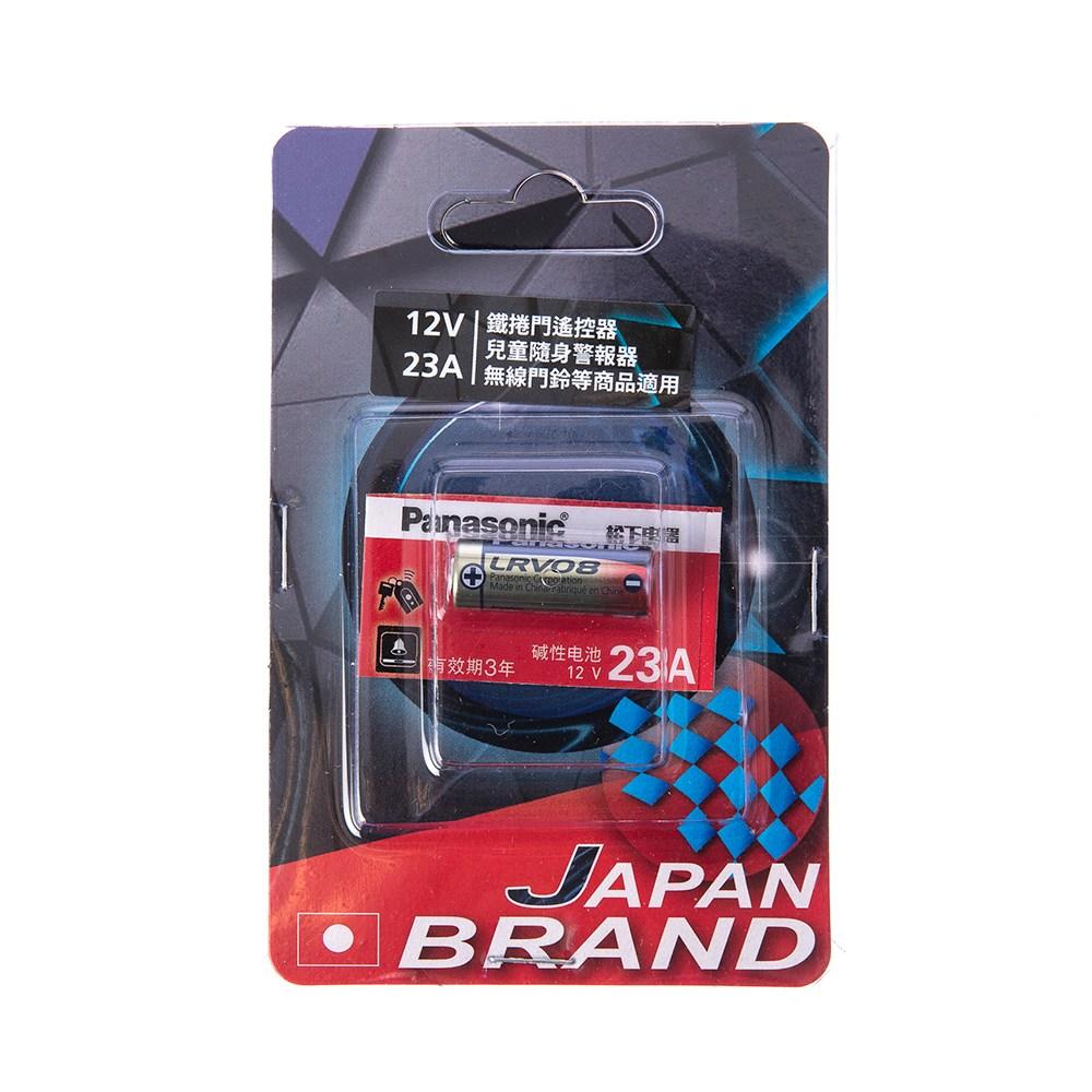 國際牌12V  23A鹼性電池單顆卡裝