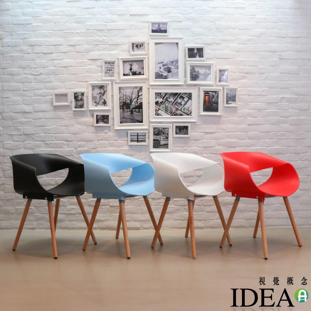 【IDEA】Circle經典原創設計造型休閒椅(戶外椅/餐椅)慕黑