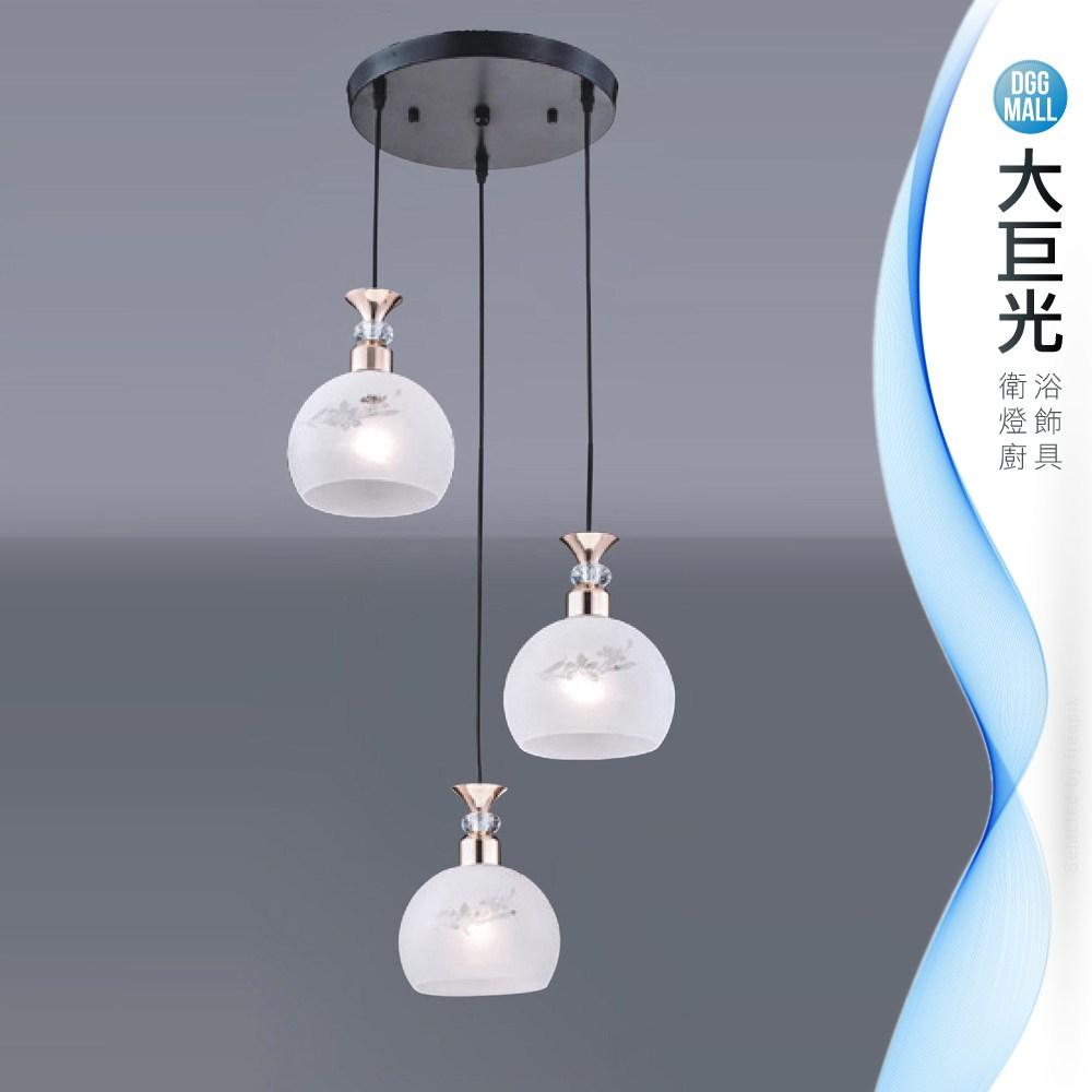 【大巨光】現代風吊燈_中(LW-09-3933)