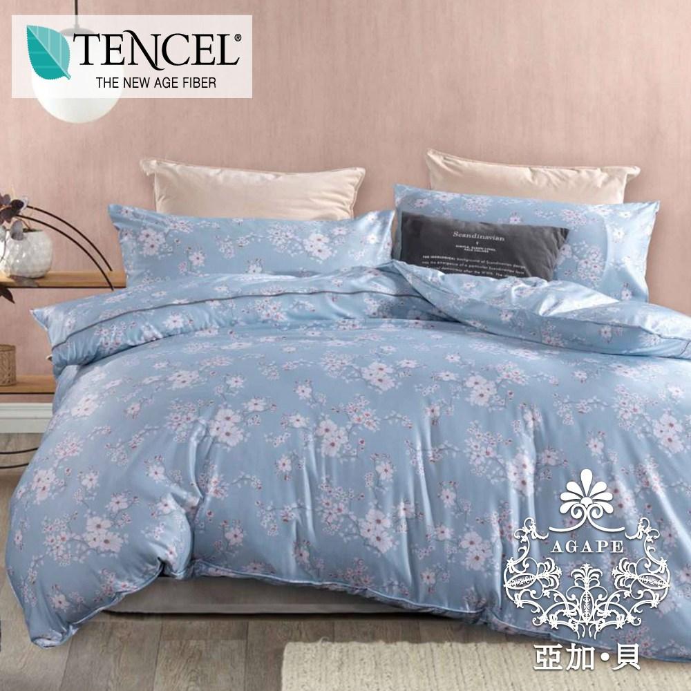 AGAPE 亞加‧貝《榕白花》標準雙人法式柔滑天絲四件式兩用被床包組5x6.2尺
