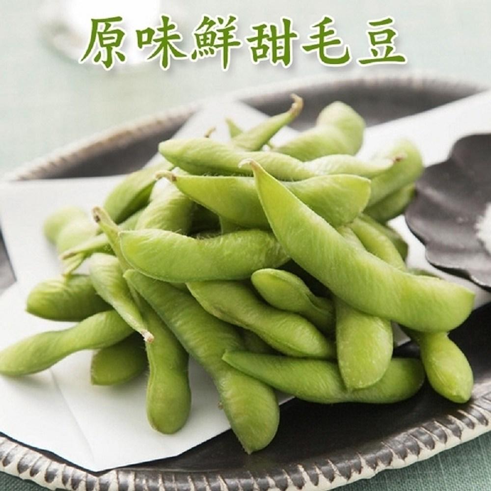 老爸ㄟ廚房.大規格外銷等級原味毛豆1000g/包 (共四包)