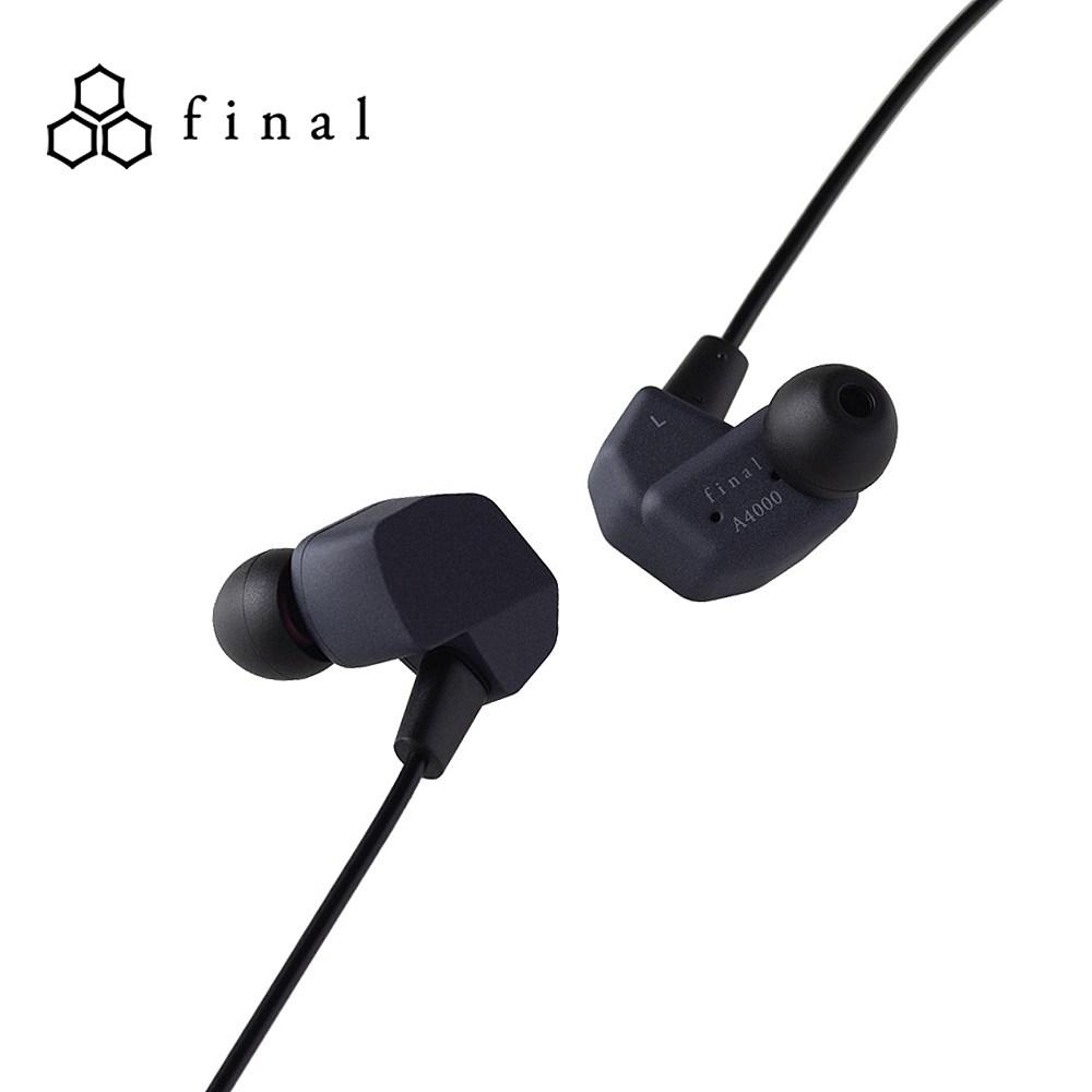 日本 final  A4000 入耳式耳機