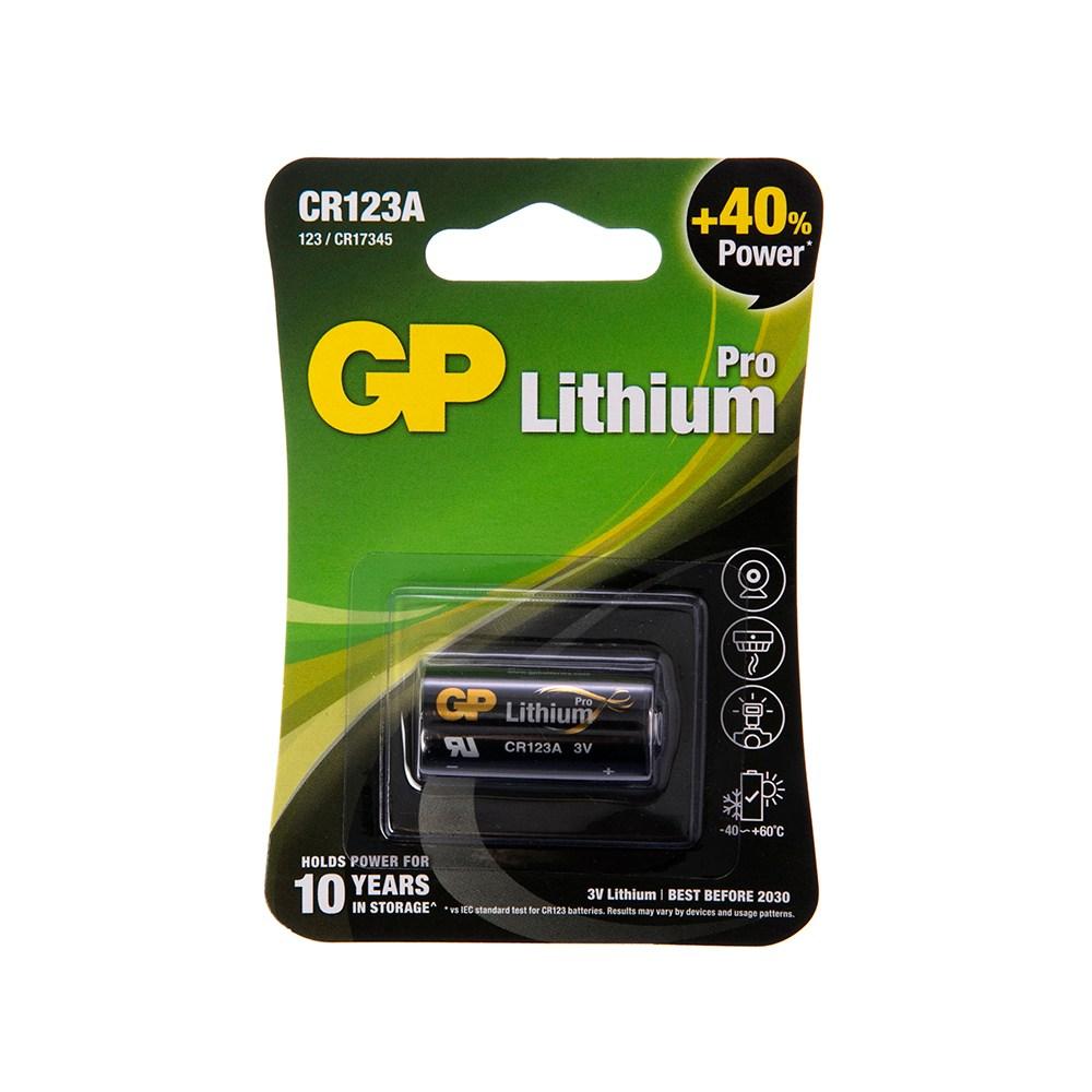 GP超霸特強CR123A電池