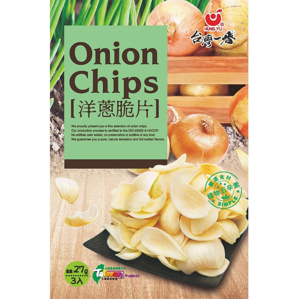台灣一番洋蔥脆片81g
