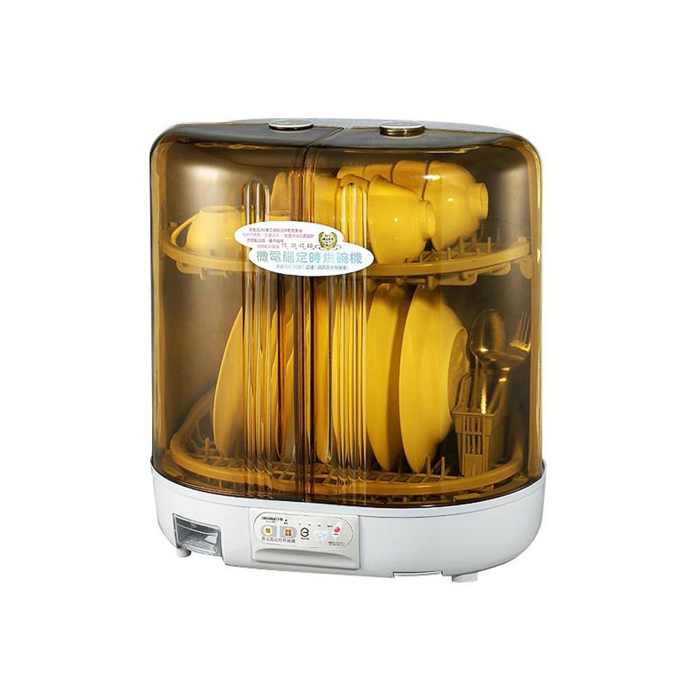 【日象】微電腦定時烘碗機(ZOG-368)